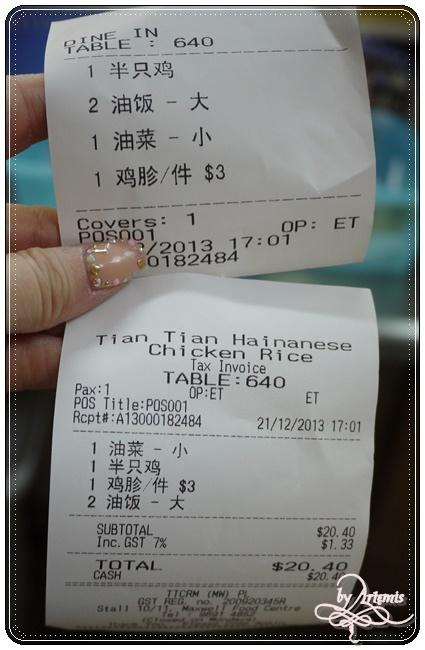 天天海南雞飯07.JPG