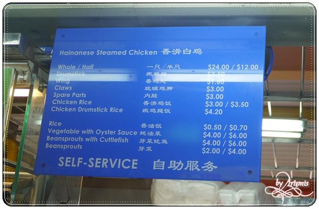 天天海南雞飯06.JPG