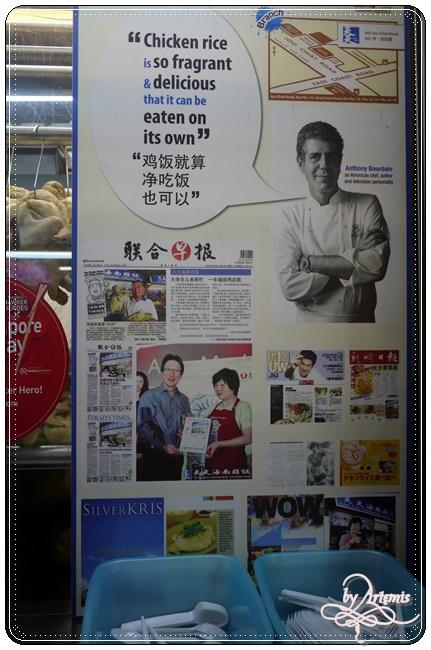 天天海南雞飯08.JPG