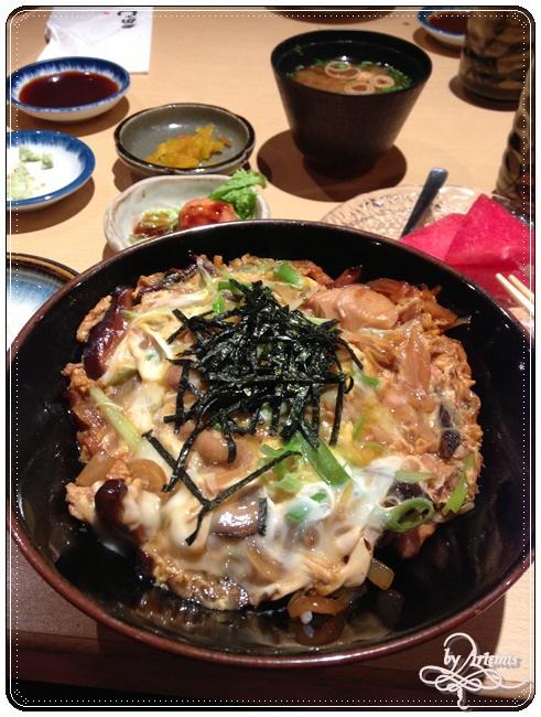 Akashi Japanese.JPG