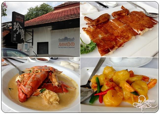 jumbo sea food.jpg