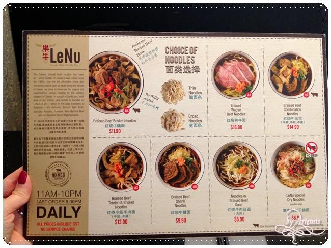 Lenu beef noodle (3).JPG