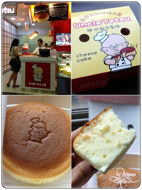 uncle tetsu cheese cake.jpg