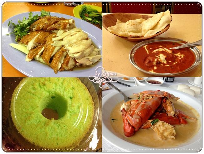 新加坡食記