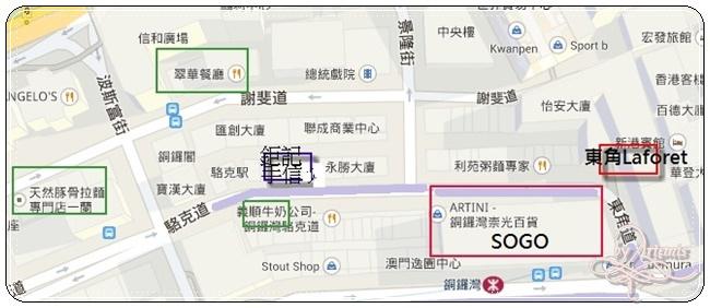 銅鑼灣逛街地圖 -sogo周邊.jpg
