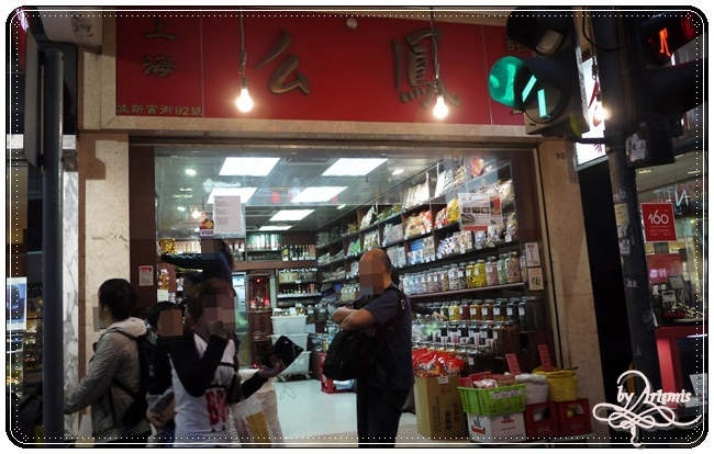 Causeway Bay Shopping (42).JPG
