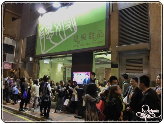 Causeway Bay Shopping (3).JPG
