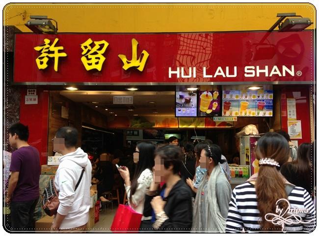 Causeway Bay Shopping (6).JPG