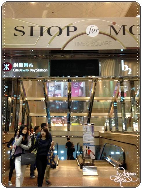Causeway Bay Shopping (9).JPG