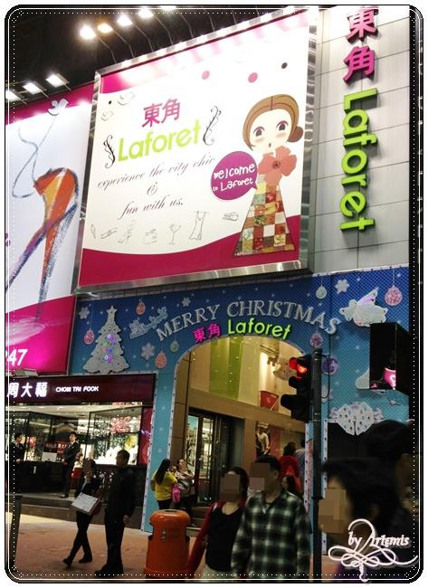 Causeway Bay Shopping (13).JPG
