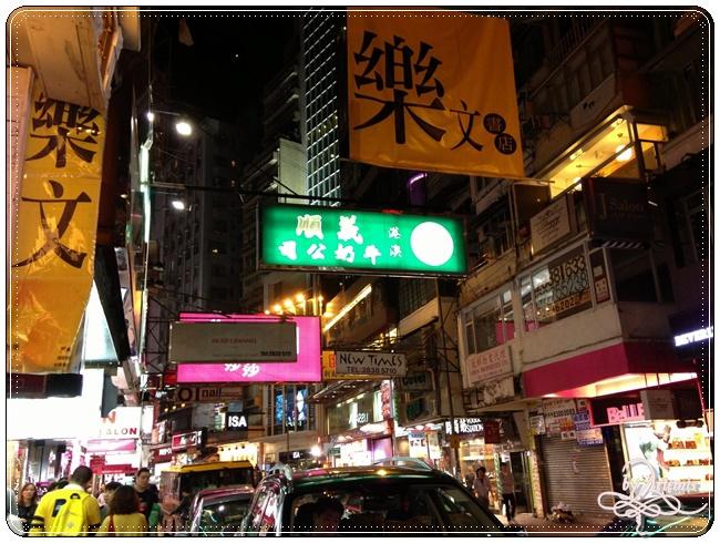 Causeway Bay Shopping (17).JPG
