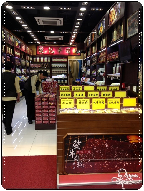 Causeway Bay Shopping (19).JPG