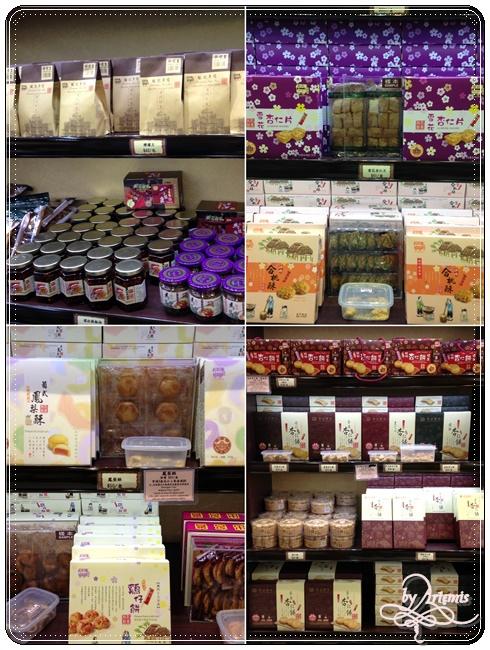 Causeway Bay Shopping (20).jpg