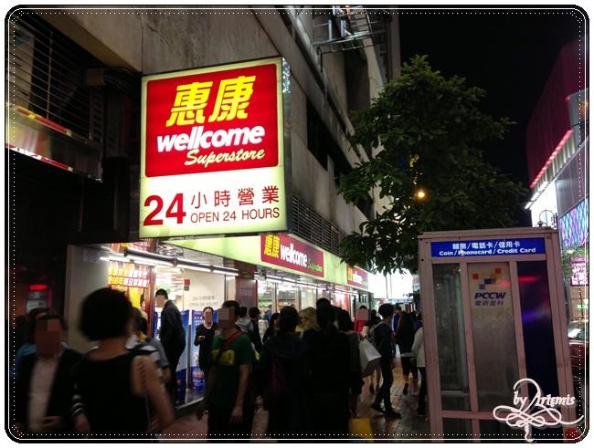 Causeway Bay Shopping (22).JPG