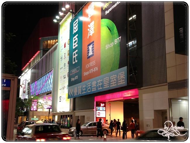 Causeway Bay Shopping (23).JPG