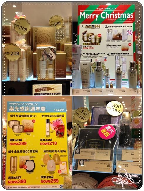 Causeway Bay Shopping (24).jpg