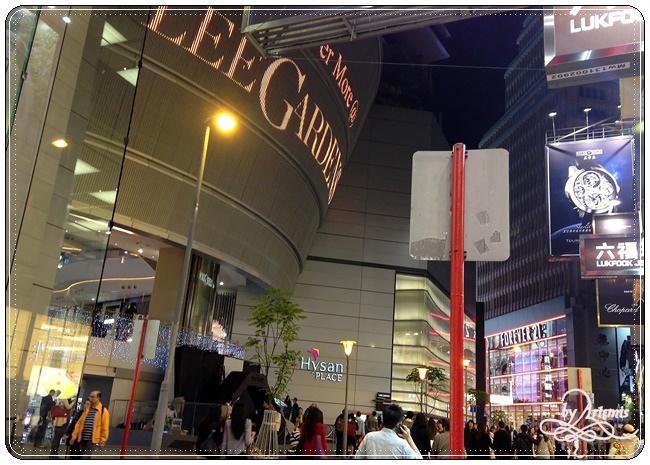 Causeway Bay Shopping (32).JPG