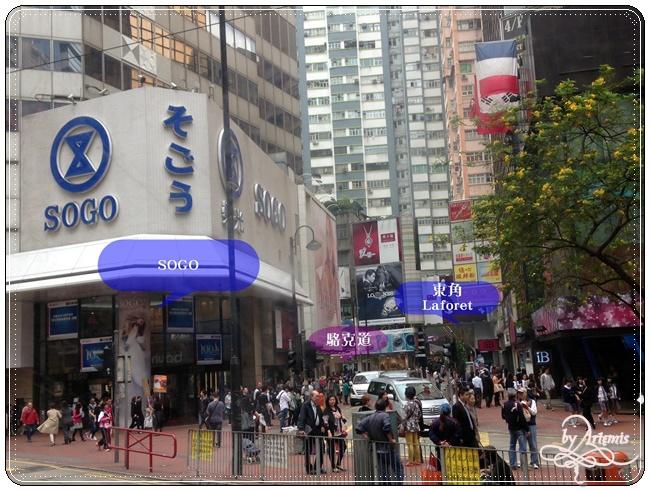 Causeway Bay Shopping (33).JPG