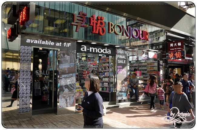 Causeway Bay Shopping (37).JPG