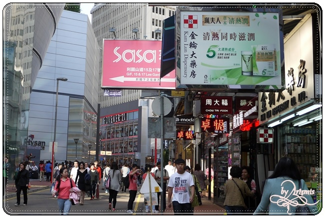 Causeway Bay Shopping (38).JPG