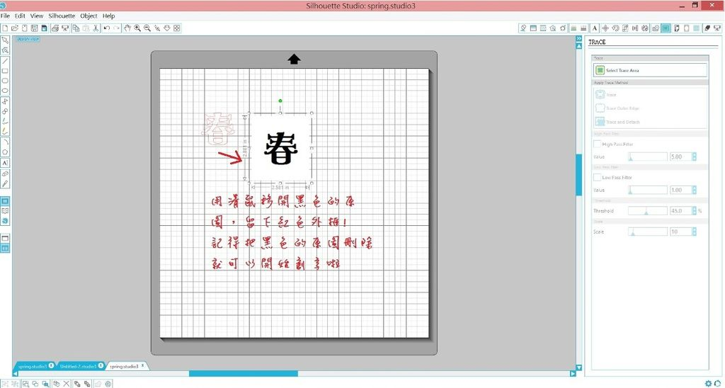 cameo_chinese font_trace 3