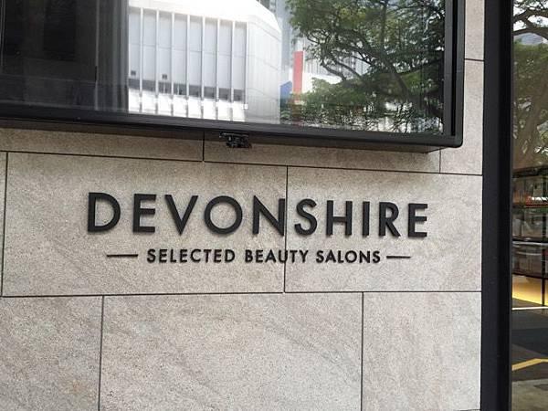 Devonshire Eye Design9.jpg