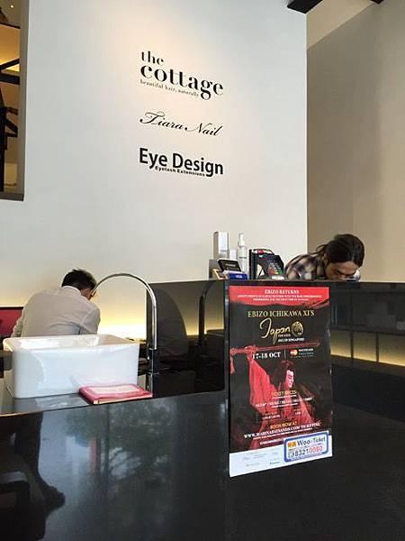 Devonshire Eye Design10.jpg