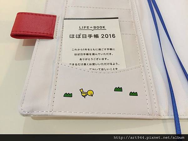 Hobonichi 2016 Hello Kitty7.jpg