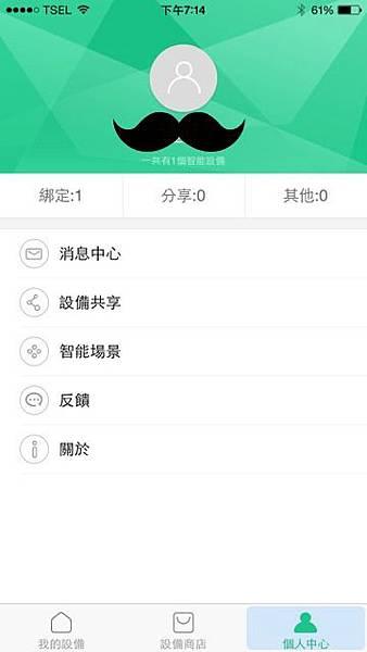 Xiao Yi camera 12.jpg