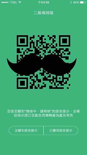 Xiao Yi camera 8.jpg