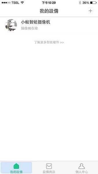 Xiao Yi camera 16.jpg