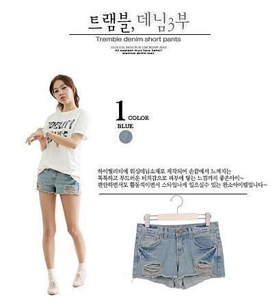 Tremble_denim_short_pants_blue_1.jpg