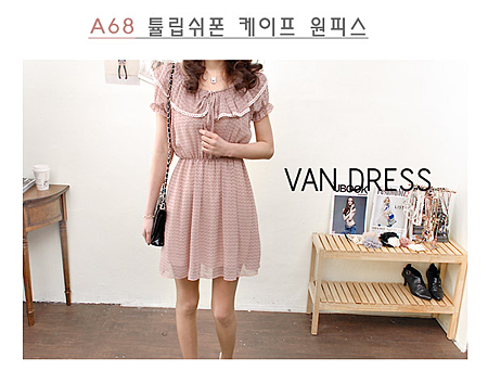 Van dress_A68_1.png