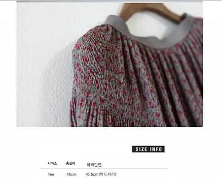 LikeHer_skirt.JPG