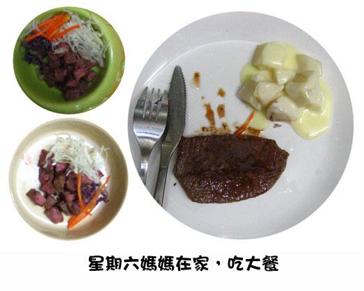 吃大餐.jpg