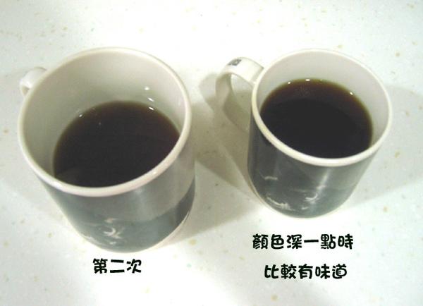元氣人蔘茶2.jpg