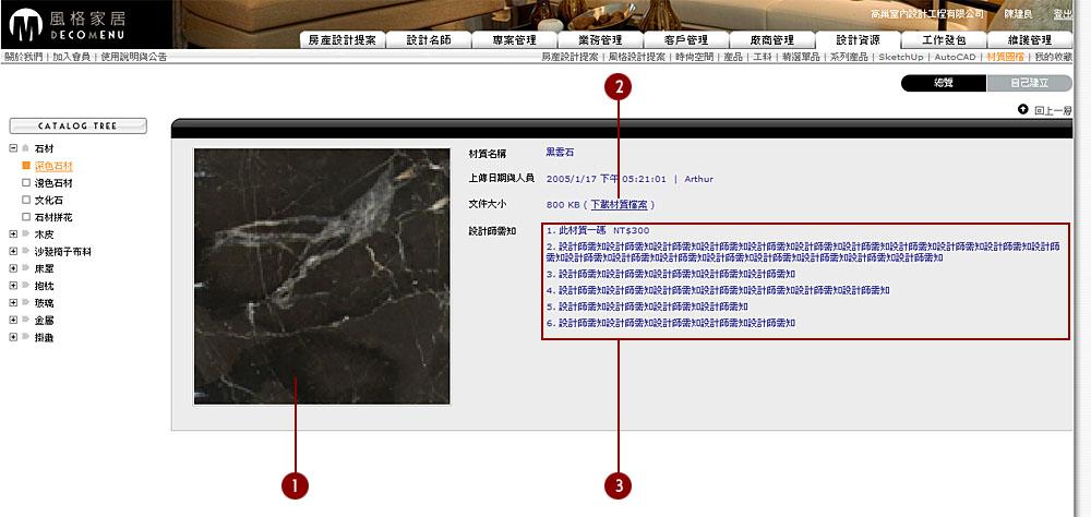 設計資源10-map02.jpg