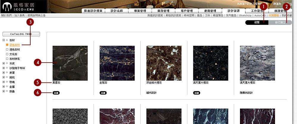 設計資源10-map01.jpg