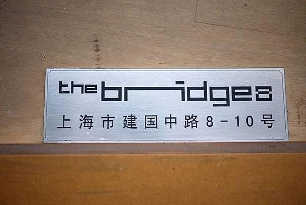 8號橋03.JPG