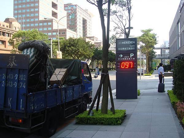 1010506艾美酒店-ghost發表會1