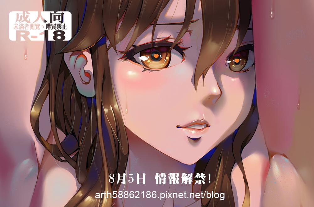 沁香封面預告(彩).jpg