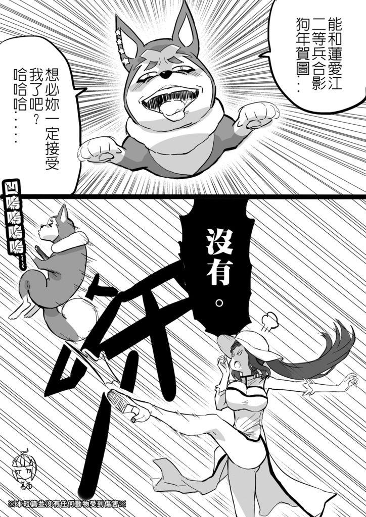 愛江小劇場.jpg