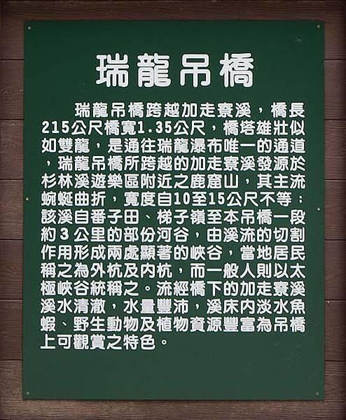 20110925001.jpg