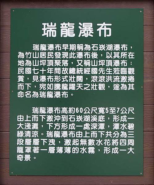 20110925002.jpg