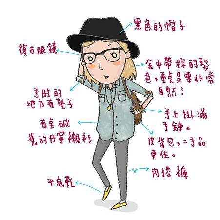 hipster6