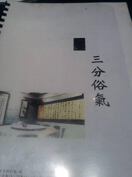 SNC00066.jpg