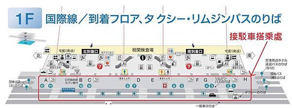機場接駁車.jpg