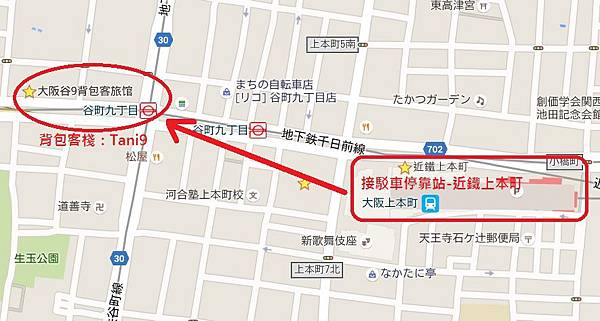 TANI9交通.jpg