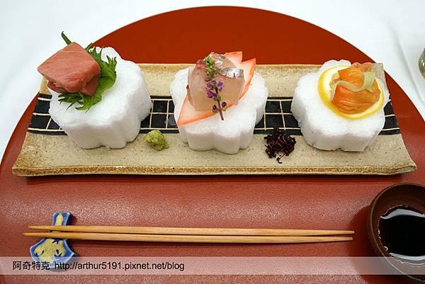 京都嵐山嵐月京懷石宴席料理-02.jpg