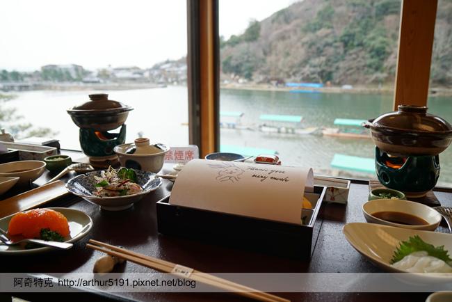 京都嵐山辨慶一泊二食京料理早餐米其林等級-01.jpg